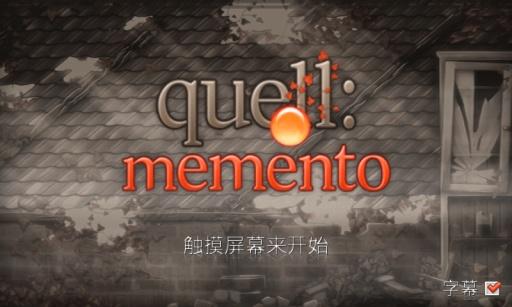 【免費益智App】水滴解密之记忆-APP點子