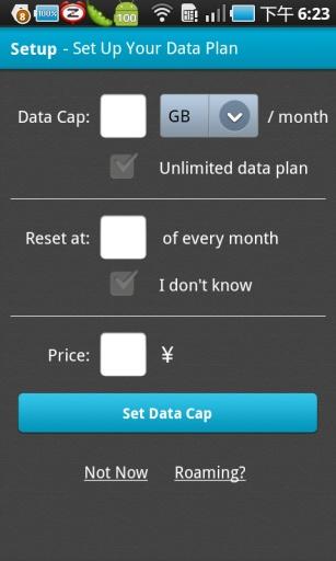 【免費工具App】智能节省流量-APP點子