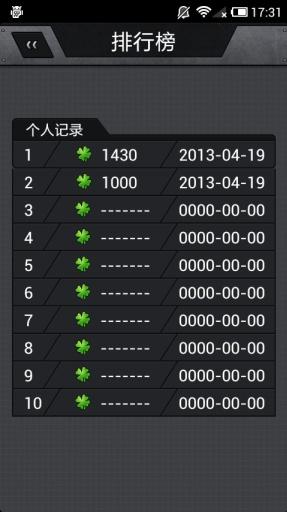 """""""零点解""""}""""谜 解""""}""""开神秘""""}""""的谜题""""}""""!""""}杏彩彩票登陆"""