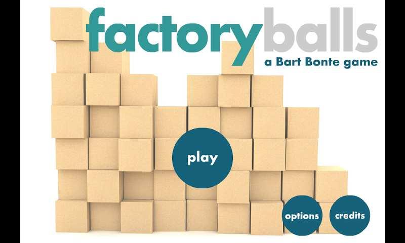 玩具球工厂球截图4