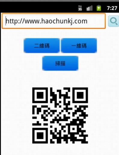免費下載生活APP|Hcc导航 app開箱文|APP開箱王