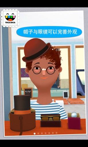 【免費模擬App】小小发型师2-APP點子