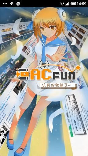 AcFun弹幕视频