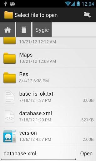 OI文件管理截图2