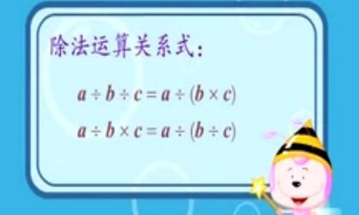 四年级数学 一