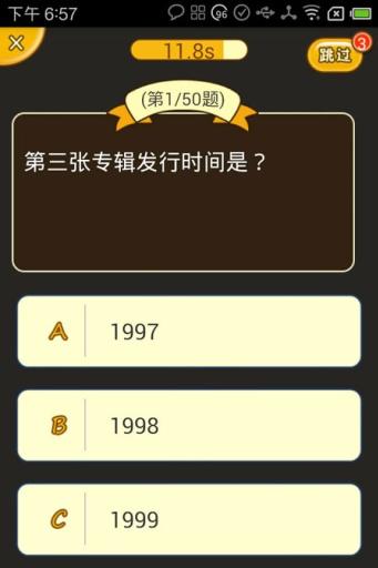 點評!年度10大手機必備攝影App   GQ瀟灑男人網 - GQ Taiwan