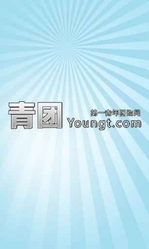 玉米投手網貸賬本的微博- 微博台灣站