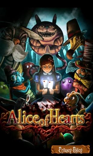 爱丽丝的红心梦