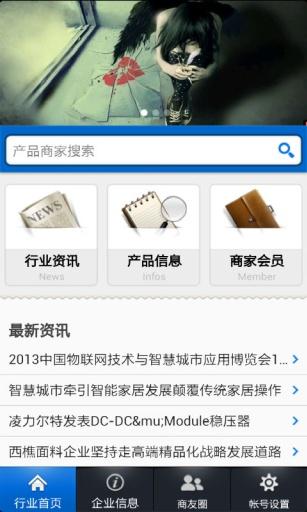 免費下載新聞APP|通信集团 app開箱文|APP開箱王