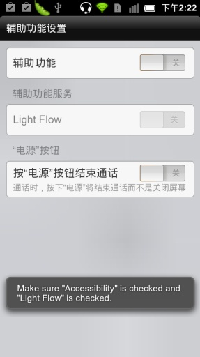 LED控制