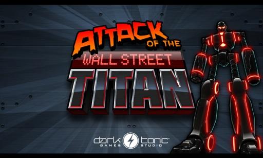 泰坦大战华尔街