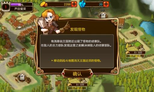 龙王之战截图2