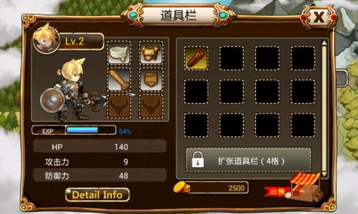 龙王之战截图4