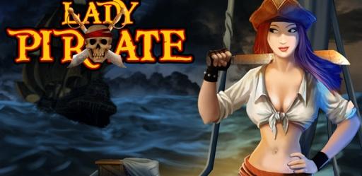 海盗女王截图0