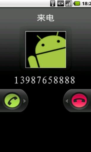 隐私电话007