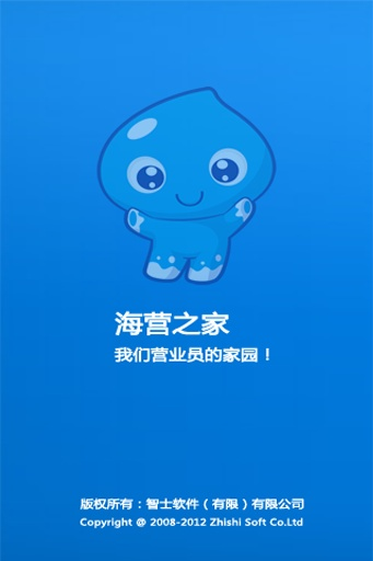 海营之家 社交 App-愛順發玩APP