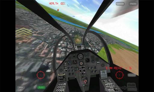 武装直升飞机3完整版