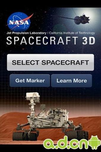 3D太空飞船