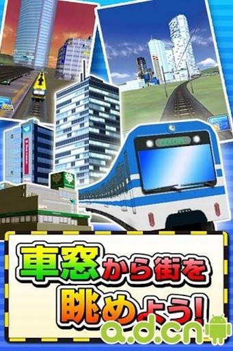 建设铁路截图2