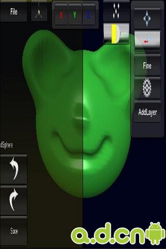 3D模型绘图工具截图0