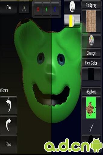 3D模型绘图工具截图1