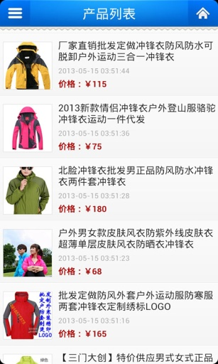 免費下載新聞APP|浙江服饰 app開箱文|APP開箱王