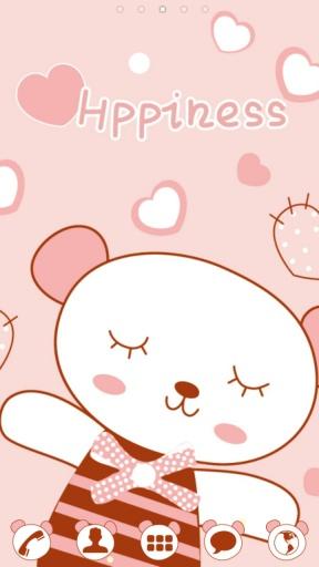 GO主题-幸福熊