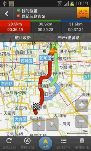 最新2013地图