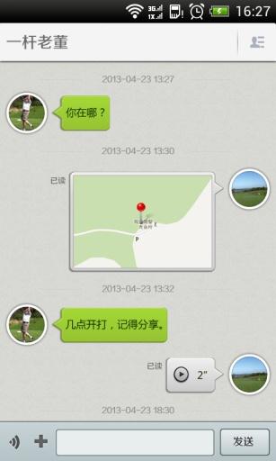 【免費社交App】高球营-APP點子