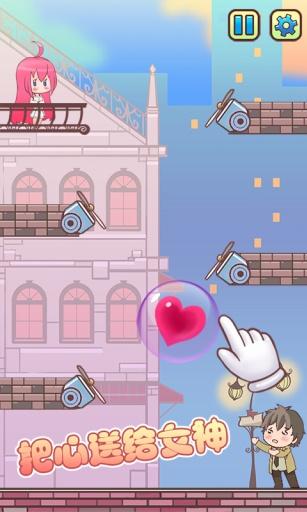 【免費益智App】心跳回忆2013-APP點子