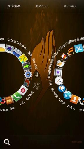 免費下載工具APP|GO主题-动漫FT app開箱文|APP開箱王