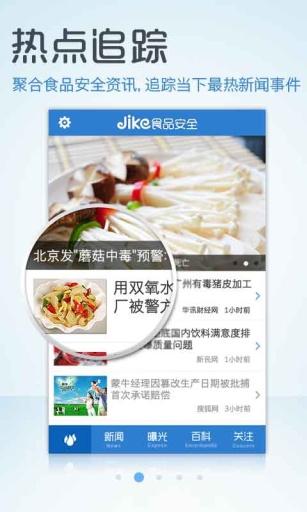 2013年臺灣食品安全問題事件 - 維基百科,自由的百科全書