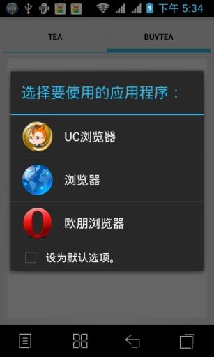 凤凰单枞茶|玩生活App免費|玩APPs