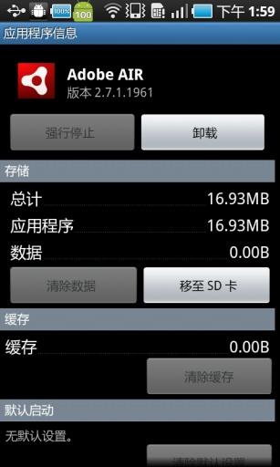 【免費工具App】Adobe Air-APP點子