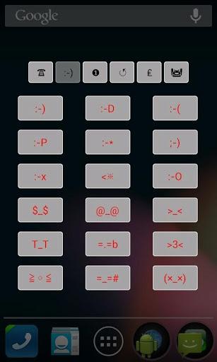 【免費生活App】酷符号表情-APP點子