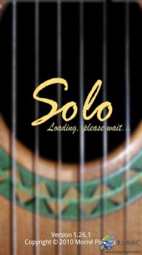Solo吉他独奏