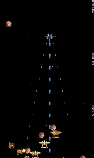 雷火星辰截图1