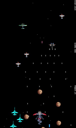 雷火星辰截图3