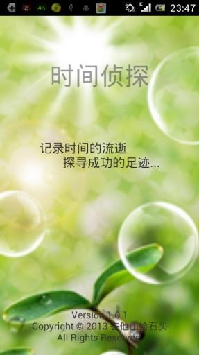 「懒人听书」安卓版免费下载- 豌豆荚