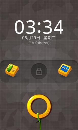 玩免費工具APP|下載QQ桌面 app不用錢|硬是要APP