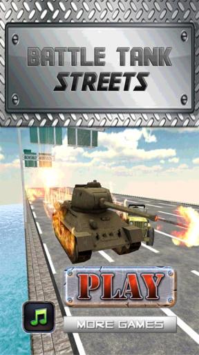 坦克街头大战