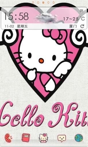 萌系凯蒂猫截图2