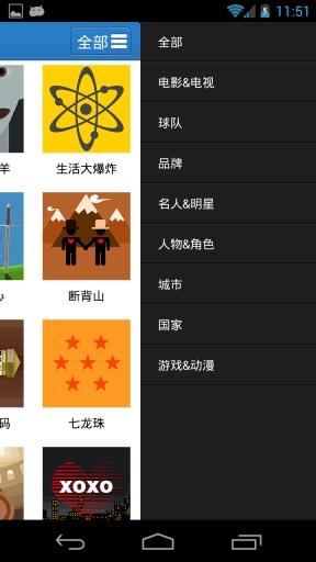 【免費遊戲App】疯狂猜图答案-APP點子