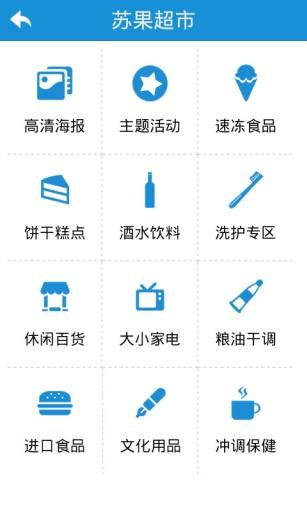 中国江苏•爬藤 新聞 App-愛順發玩APP