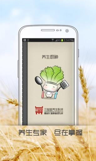lockscreen - Android Community