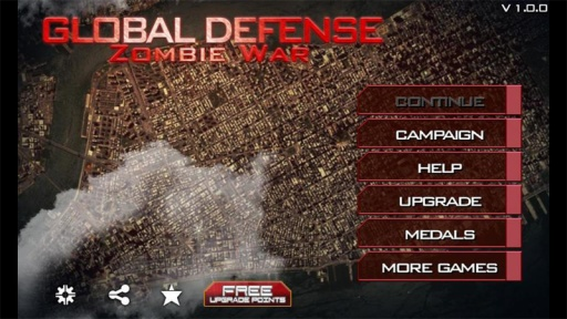 全球防御:僵尸世界大战截图0