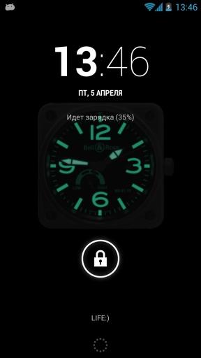 瑞士手表截图2