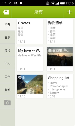 Kanji Recognizer for Android - Download thousands of Android apps from the Google Play - Appszoom.co