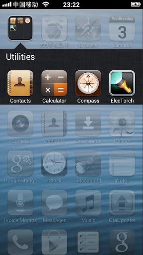 iOS6主题截图3