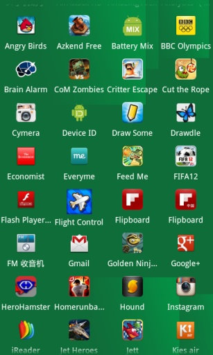 Windows8桌面截图4